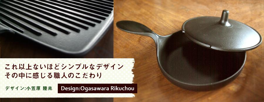 ogasawara_01